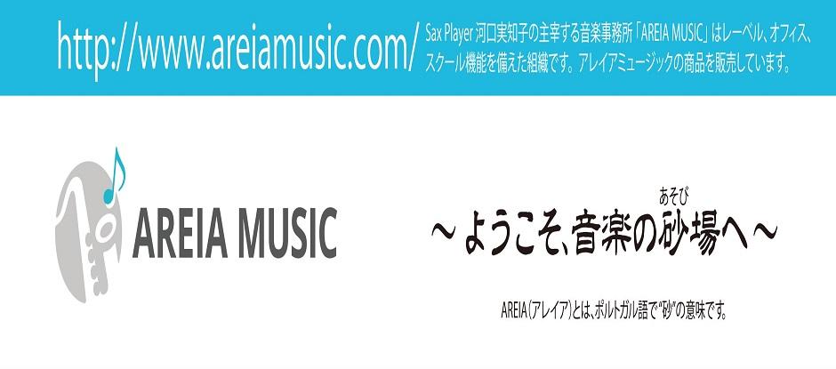 AREIA MUSIC SHOP