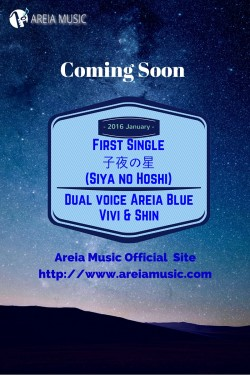 Areia Blue 1st Single Release Coming Soon